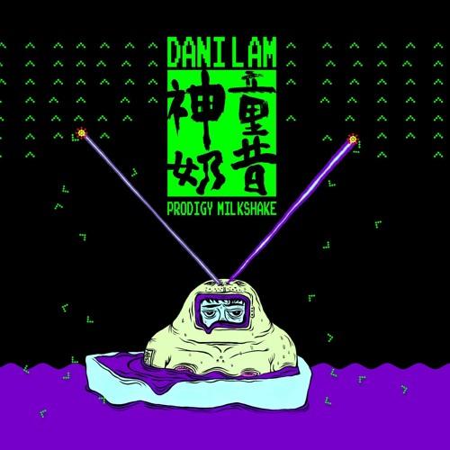 Cellphone Dog Day - Prodigy Milkshake Album out now! Link in description