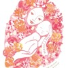 Mindfulness For Mothers - 3CR Radio Interview
