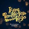 Isang Pamilya Tayo Ngayong Pasko - ABS CBN Christmas Station ID 2016
