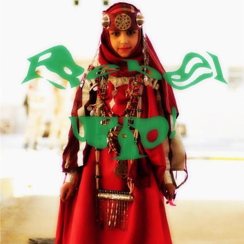 Zl Alibah - Ghamazni Gattellni (Rebel Up! Libya Duckfood Stomper الزكره اليبيه..غمزلي قتلني) FREE