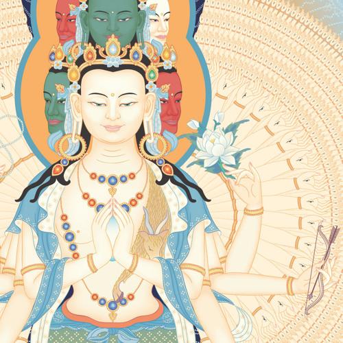Avalokitesvara Practice