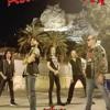 Download VERSION EL POZO DE MI SED (MEDINA AZAHARA) Mp3