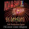 Ek Ladka Chahiye [OLD DJ MIX ]Dj Shashi 7354078426