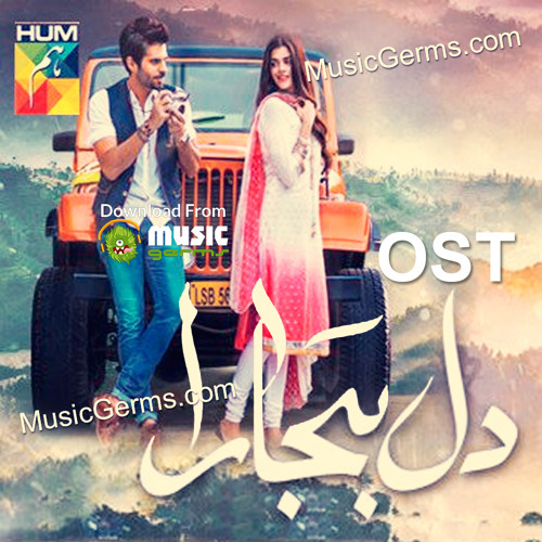 Dil Banjara OST - Asim Azhar & Rasmia Baloch - Hum Tv