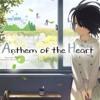 Tamago no Naka ni wa Nani ga Aru Cover (Anthem of the Heart)