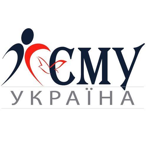 СМЕ - Меня Изменил (demo ver.)