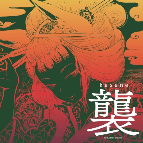 [DEMO] ウタカタ(2016 Remix)