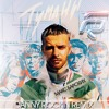 Макс Барских - Туманы (Danny Rockin Radio Remix)