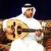 Download فهد الكبيسي - من كبرها (جلسة جدة)2013 Mp3
