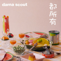 Dama Scout - All in Too