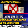 Modi Ji Band Kaile 1000 500wa-fully Hd Quality Mix By Dj Shashi