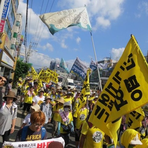 Toojeng and Tongil: (Re)defining the Reunification of Korea(ns)