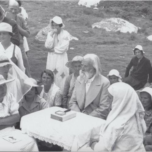 """НБ """"Сила и живот"""" 15 сер. 1 том - """"Изново"""" - 1931-1932г."""