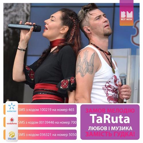 TaRuta - Любов і Музика/Love & Music