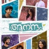 Payye Veeshum Kaatil - Aanandam movie  | Vineeth Sreenivasan | Ganesh Raj