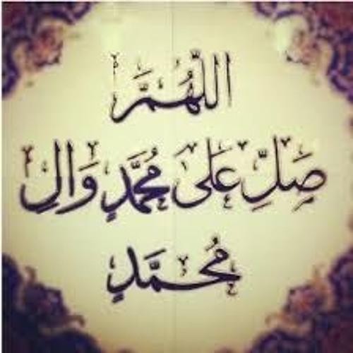 Beautiful Arabic Nasheed