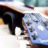 The perfect chord  אקורד מושלם - Single
