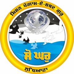 Guru Nanak Dev ji Chaar Udasia - Part 3