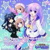 Neptune ✭ Sagashite - Afilia Saga (Hyperdimension Neptunia anime Ed)