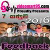 44 - DIGU DESA DUTUWAMA - videomart95.com - Romesh Sugathapala