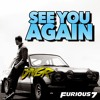 # See You Again - 2016 [ Adryann Bisara Ft Rian Thaal ] Full Track !!