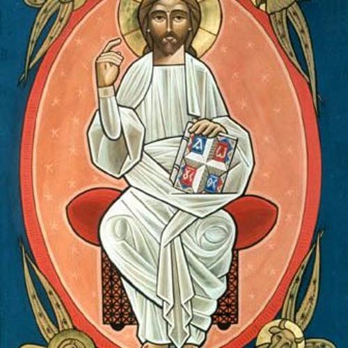 Aspasmos Watos- O Lord God of Hosts ايها الرب اله القوات