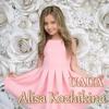 Alisa Kozhikina — Уауа