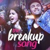 The Break Up Song - AfroBeatMix