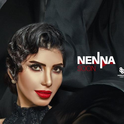 Nena Remix