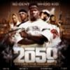 Gotta Get Mine - 50 Cent