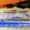 Kangding Qingge 康定情歌
