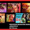 Marathi Dance Floor Song  Top Non Stop (Top Listed)