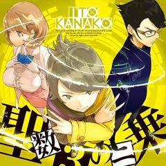 "Occultic;Nine OP - Kanako Ito - ""Seisuu 3 no Nijou"""