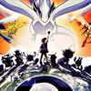 Lugia's Song (The Great Guardian) from Pokemon 2000- The Movie