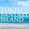 【Guest Mix】  goodfat - Tokyo Fantasy Island / free download