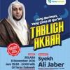 Syekh Ali Jaber - Yang Beriman Yang Cinta Al Qur'an