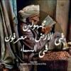 Download قرآن بصوت خيالي جميل.. Mp3