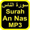 Juz 30 - CH.114  Surat An-Nas  I  سُوْرَةُ النَّاس