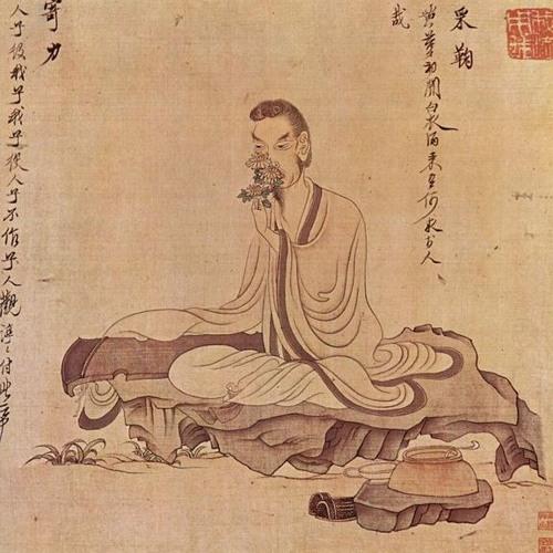 Yang Guan San Die 陽關三疊 - redwood/wenge guqin, Lawrence Kaster silk strings