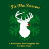 'Tis The Season - WEFUNK Radio Exclusive