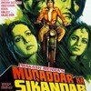 Cover of 'Dil To Hai Dil Dil Ka Aitbar' song from 'Mukaddar Ka Sikandar'