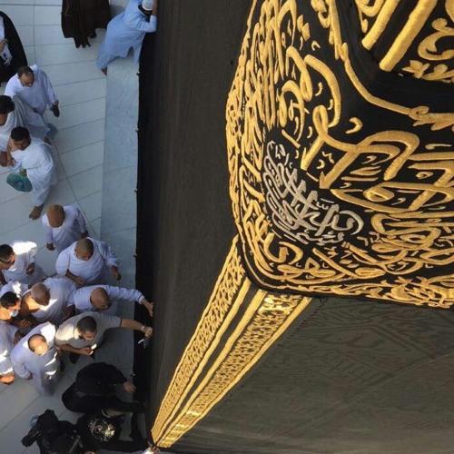 مسمع جميل لتلاوة الشيخ بندر عبدالعزيز بليلة من سورة يونس   عشاء 13 صفر 1438هـ