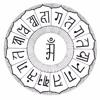 Bát Nhã Ba La Mật Đa Tâm Kinh (Tiếng Phạn)-  Prajna Paramita Hrdaya Sutram - Heart Sutra - Sanskrit