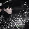 [Piano cover] 윤상현 (Yoon Sang hyun) - Here i am (OSKA)Secret Garden O.S.T