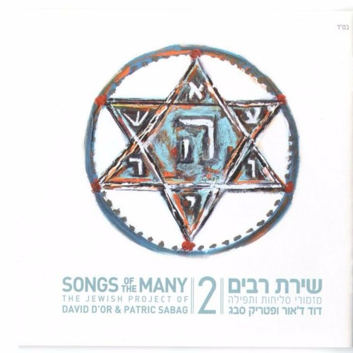 Songs of The Many 2
