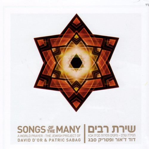 Songs of The Many
