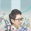 Yoon Ui Hyun (윤의현) - Through Song I (내가 노래로) (Instrumental)