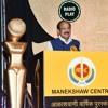 ib minister venkaiah naidu addresses at air awards ceremony