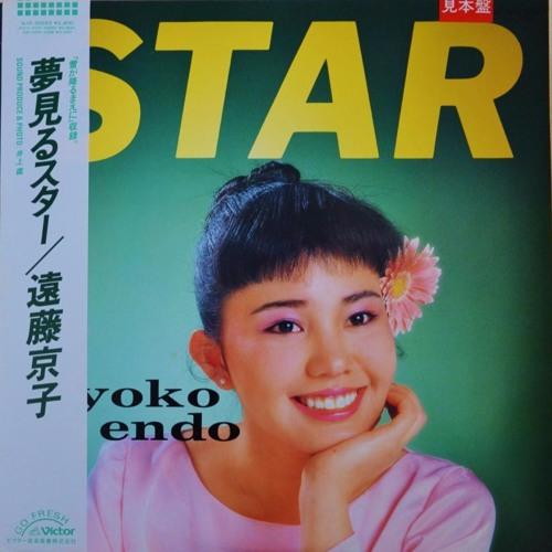 Kyoko Endo - I Want to Shine / 輝きたいの by Full Bloom