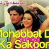 Dil Hai Tumhara - Mohabbat Dil  Ka Sokoon By Alisha And  SRK